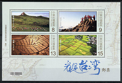 Taiwan 2018 MNH Taiwan from Air 4v M/S Mountains Landscapes Tourism Stamps