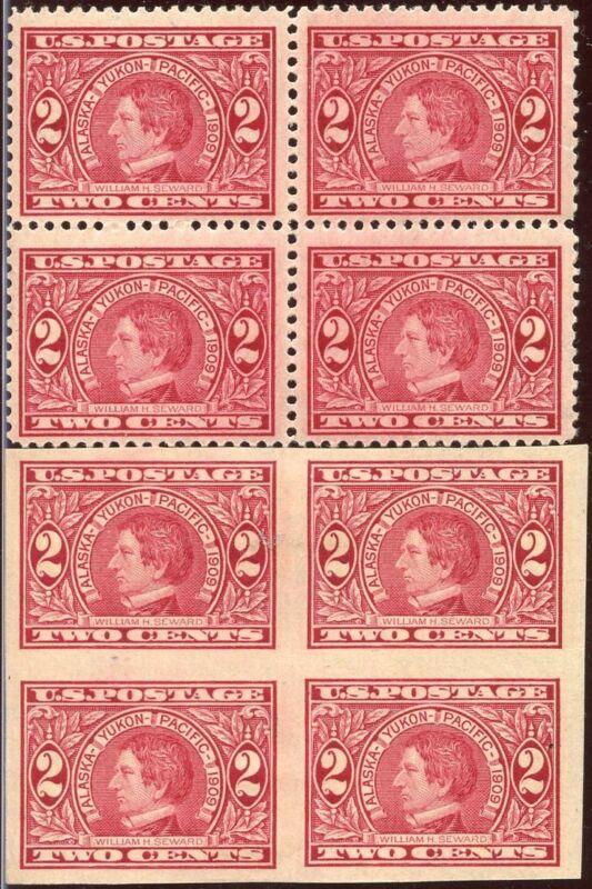 #370 F-vf Og Nh; #371 Imperf Vf-xf Og Hr Block Of 4 Cv $141.50 Bn5373