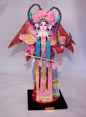 "Chinese Peking Opera Character Doll - Mu Guiying穆桂英 12"" Tall(Pink)"