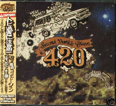 420 FAMILY - SECOND THANKS GIVEN - Japan CD - NEW J-POP - Thanks Given