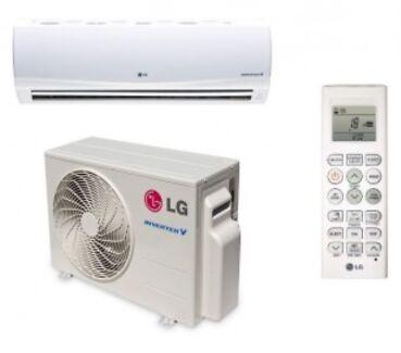 LG Air Conditioning Premium Reverse Cycle Inverter Split System