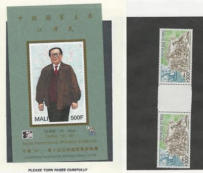 Mali, Postage Stamp, #771 Mint NH Sheet, C325 Pair, 1978-96 China, Ship
