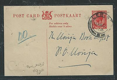BASUTOLAND (P0512B) 1923  FORERUNNER SOUTH AFRICA KGV  PSC SENT FROM LERIBE