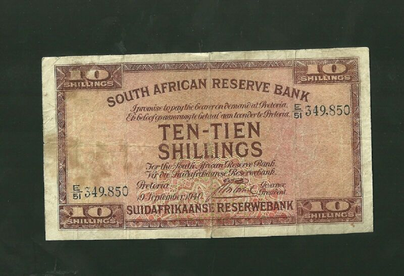 1940 South Africa 10 Shillings Currency Note Pick #82D Paper Money Ten Tien