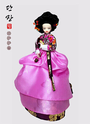 Younjidoll 11.5 inch Danjang Doll Hongwonsam Korean Traditional Hanbok Dolls