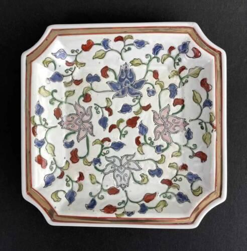 Chinese Famille Rose Cut Corners Square Plate Tongzhi (1862-1875)(清同治粉彩倭角方盘)