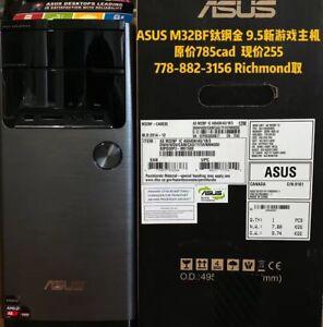 Asus M32BF pc