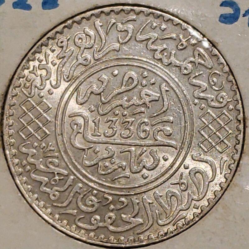 MOROCCO  -  1 RIAL 10 Dirhams 1336 SILVER COIN .835 COLLECTABLE RARE ISLAMIC
