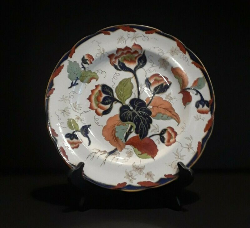 """Rare Antique Wedgwood Water Nymph 10 1/4"""" plate in Imari color palette"""