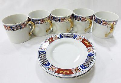 Fitz and floyd nishik tea espresso coffee mug set of 5 cup 2 plates vintage 1975