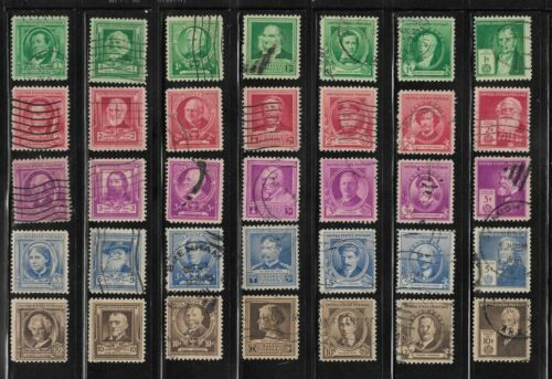 US Stamps: 1940 Famous Americans Series #859-893; Complete Set of 35; Used