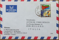 Storia Postale - Eritrea - Progress And National Symbols - Posta Aerea 2001 -  - ebay.it