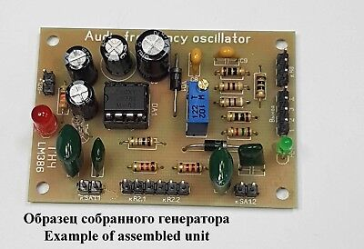 Audio Frequency Af Signal Generator 30..30000hz On Lm386. Kit For Assembly.
