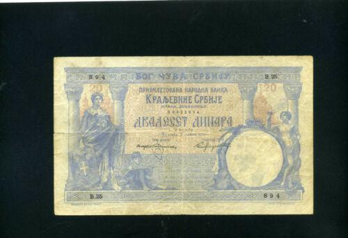 Serbia 20 dinara 1905 - P11 - VF-