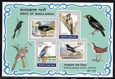 BANGLADESH SCOTT 224a BIRDS of BANGLADESH SOUVENIR SHEET MNH FRESH
