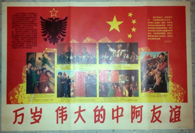 Chinese Cultural Revolution Poster, 1968, Foreign Policy Propaganda Ori