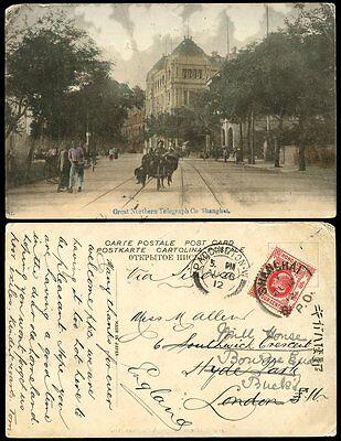 CHINA 1912 GT.NORTHERN TELEGRAPH CO SHANGHAI BPO on KE7 4c REDIRECTED BOURNE END