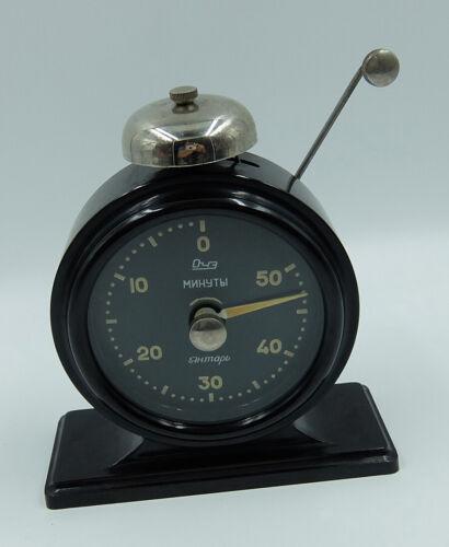 YANTAR JANTAR Ochz RARE USSR RUSSIAN BAKELITE ALARM SIGNAL TIMER CLOCK A1