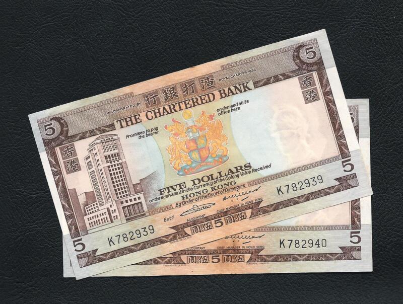 Hong Kong Banknotes / 2 x 5 Dollars CONSECUTIVE / ROYAL CHARTER BANK 1853 UNC.