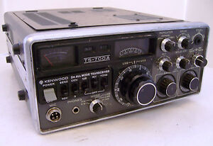 Kenwood Amateur Radio Parts 13