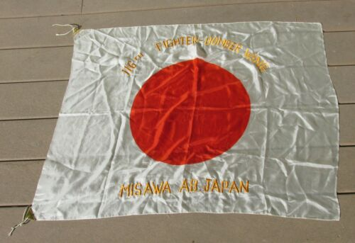 116th Fighter bomber wing 158th 159th fighter squadron Japanese flag F-80C F-84E