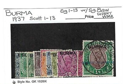 Burma Scott 1-13 Used 1937 KGV Catalogs $15.00