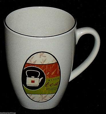 "Sakura TEA HOUSE Mug Cup Green Tea Coffee 4"" Vtg"