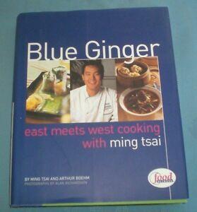 blue cooking east ginger meet ming tsai west