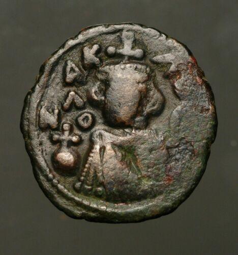 Z-305d Umayyad Caliphate, Arab-Byzantine AE Fals, Emesa mint, imperial bust type