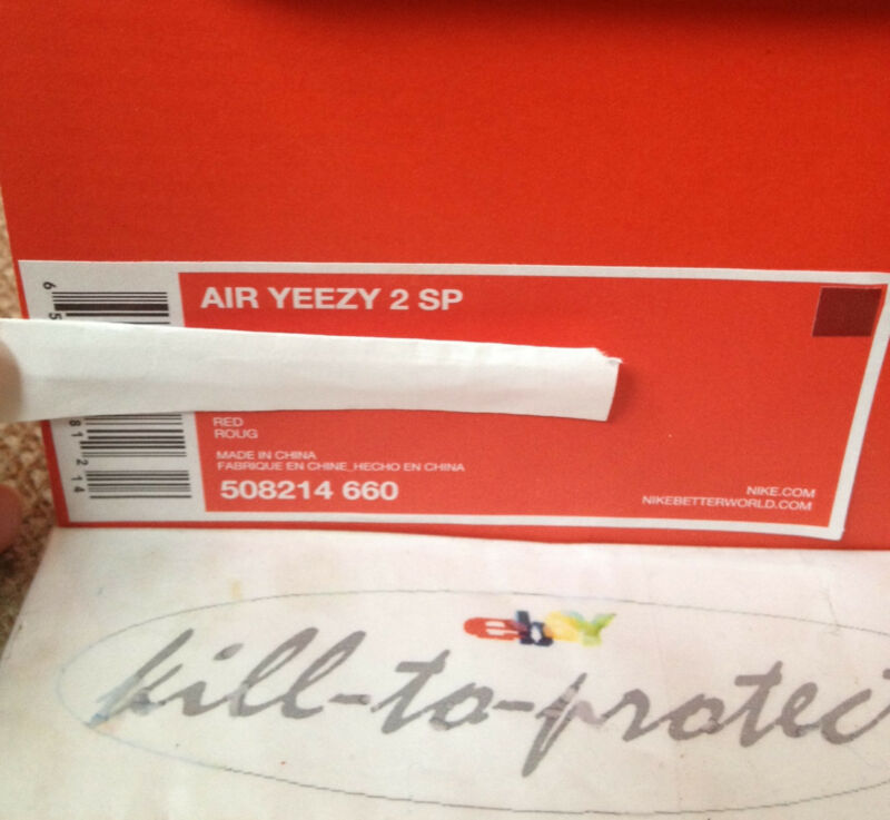NIKE AIR YEEZY 2 RED OCTOBER Sz US6 UK5.5 KANYE WEST 508214-660 ... 9ad8d8a18