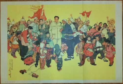 Chinese Great Leap Forward Poster, 1961, Fine Artwork Poster, Original