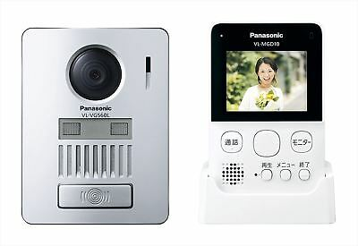 Panasonic Wireless Video Door Phone Intercom fm Japan