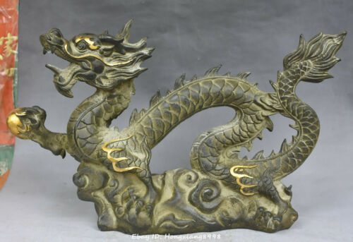 """16"""" China Bronze Gilt fengshui Dragon Loong Dragons Play beads Animal statue"""
