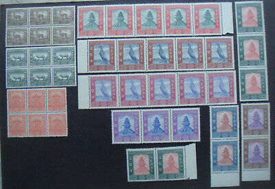 Nepal 1959 MNH mints Sg122-32 £160