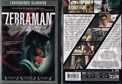 Zebraman New DVD From Tokyo Shock Asian Cinema Horror Show Aikawa Kyoka Suzuki
