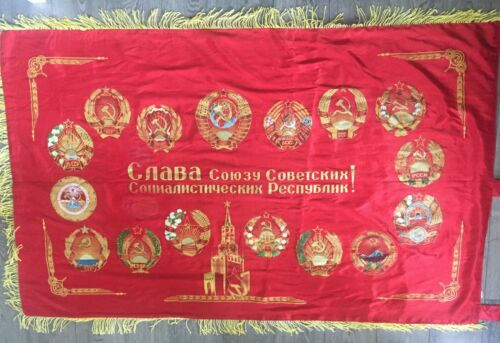 Russian Red Banner Soviet Union 44x69 inch