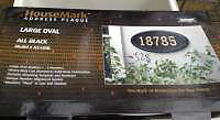 House Mark number plaque for sale London Ontario image 1
