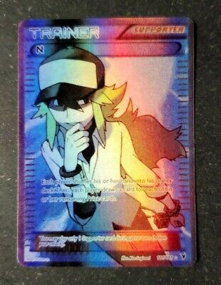 POKEMON:N - 101/101 B&W - CUSTOM ORICA Decoration PROXY CARD (Not TCG)