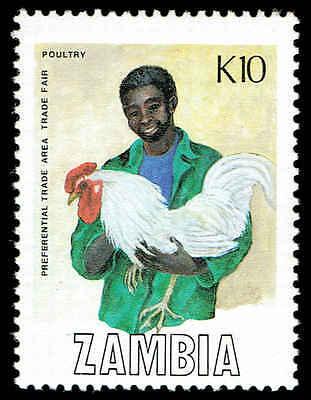 Scott # 447- 1988 - ' Poultry '