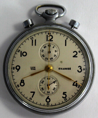 Kirowa Navy Watch & Chronograph Poljot 3017 Venus Marine Kapitän Captan 60r CCCP