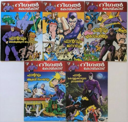 The Phantom 2019 India Comic Book Set #1 thru #5 Malayalam Language Regal