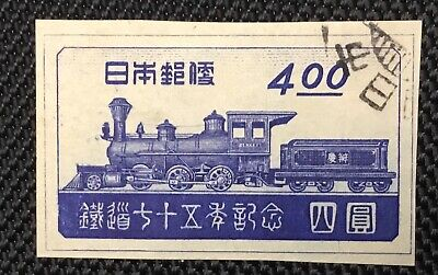 JAPAN Stamps SC# 396 with postmark