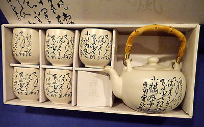CHINESE TEA SET ~ 1 teapot bamboo handle, 5 cups