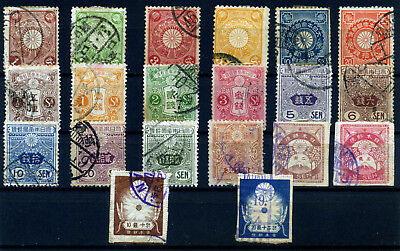 JAPAN JAPON GIAPPONE 1899-1923 20 DIFFERENT STAMPS USED