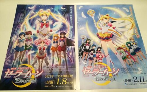 "Sailor Moon movie flyer 2021 "" Pretty Soldier Sailor Moon Eternal"" Two-part set"