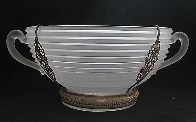 "Beautiful Vintage Frosted Satin Glass 9"" Bowl Ringed w/ Filigree Metal Trim Deco"
