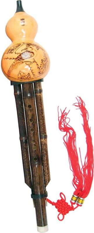 Atlas HULUSI. Bampoo pipe Chinese Instrument, Bb Drone & Chanter. From Hobgoblin