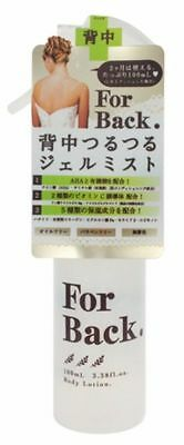 NEW Pelican Soap For Back Gel Mist 100ml For Back Acne Skin Care Japan f/s