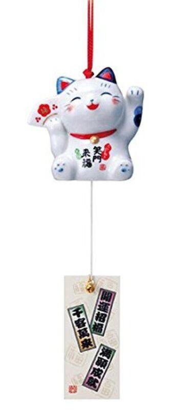 Furin MANEKINEKO lucky cat MINO ware Japanese Wind Chime Bell made in japan