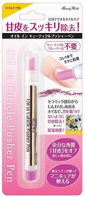 Lucky Trendy Nail Care Oil in Cuticle Pusher Pen Beauty World from Japan